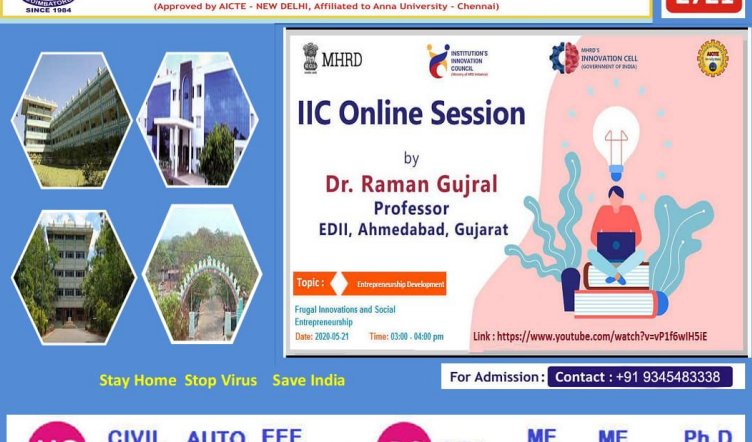 iic-online-session